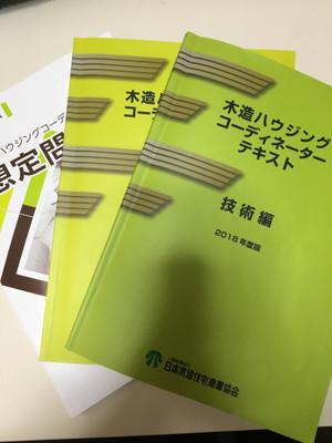 Sakaguchi_2